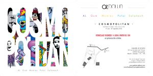 expo-cosmopolitan-galerie-at-down